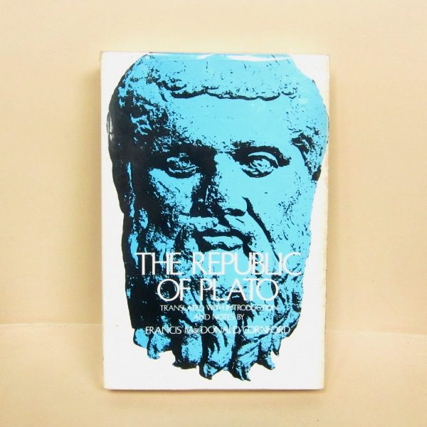 the utopia in republic a book by plato Abebookscom: the republic (penguin classics) (9780140455113) by plato and a great selection of similar new, used and collectible books available now at great prices.