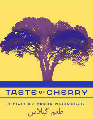 TasteOfCherry_DVD