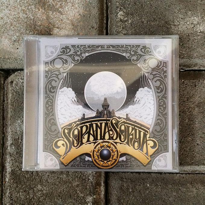 CD Sopana Sokya S/T