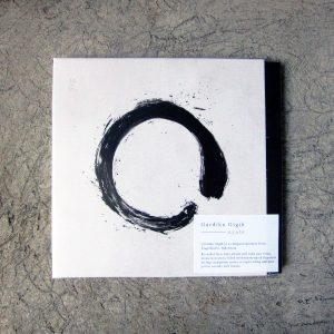 CD-Gardika-Gigih-Nyala-e1509949496207