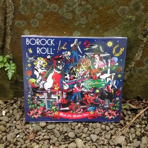 CD Borock N Roll