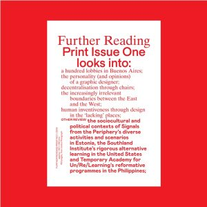 Buku - Further Reading Print Issue One