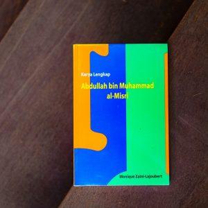 Buku Karya Lengkap Abdullah